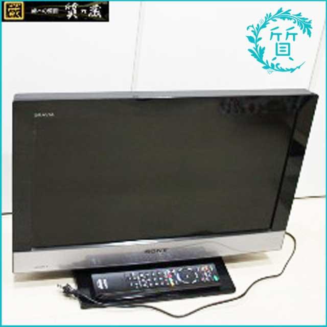 SONYソニーのブラビア液晶テレビ!KDL22EX300買取価格