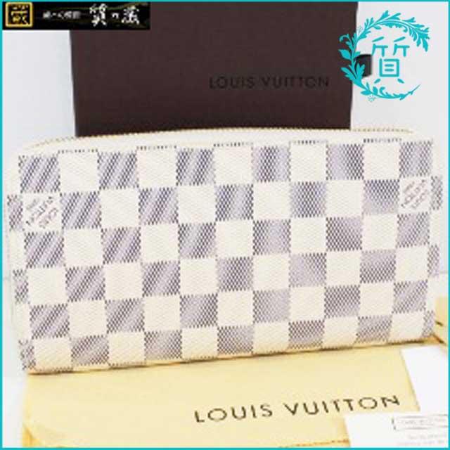 ヴィトンのジッピーウォレット長財布N60019!ダミエアズール買取価格