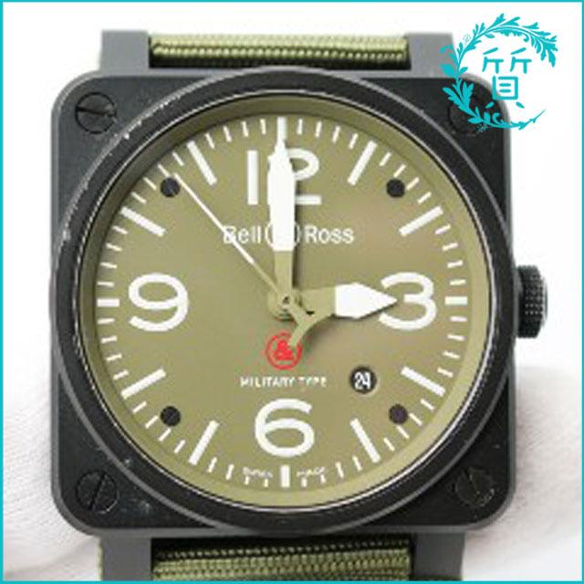 ベル&ロスの時計アビエーションBR03-92買取価格