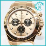 ロレックスの時計デイトナ116505買取価格