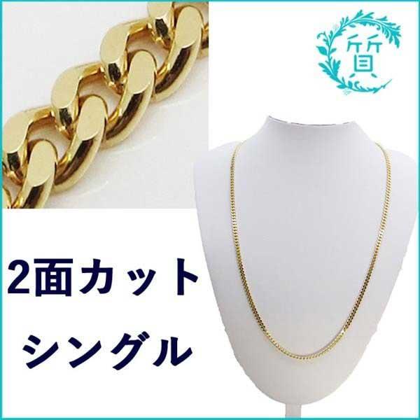 K18金の喜平ネックレスとブレスの人気カット種類