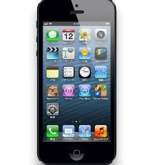 ソフトバンクのiPhone高価買取中