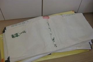 熊本で着物買取査定