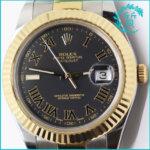 ロレックスの時計デイトジャストⅡ 116333買取価格