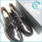 Aldenオールデンのコードバン靴!買取価格