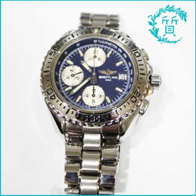 ブライトリングの時計クロノシャークA13051買取価格