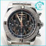 ブライトリングの時計クロノマット44 A012B56PA買取価格