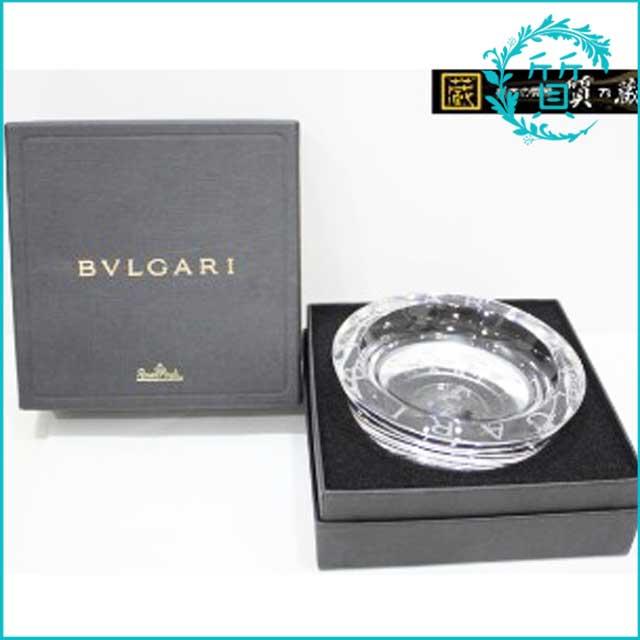 ブルガリBVLGARIのロゴ灰皿!クリスタル47504買取価格