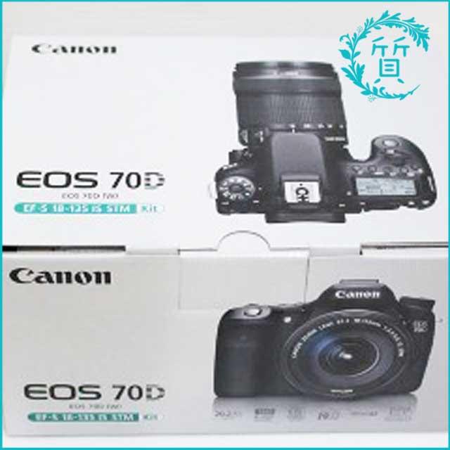 キヤノンのカメラ EOS70D!レンズキット買取価格