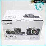 キャノンCanonの一眼レフカメラEOS Mレンズキット買取価格