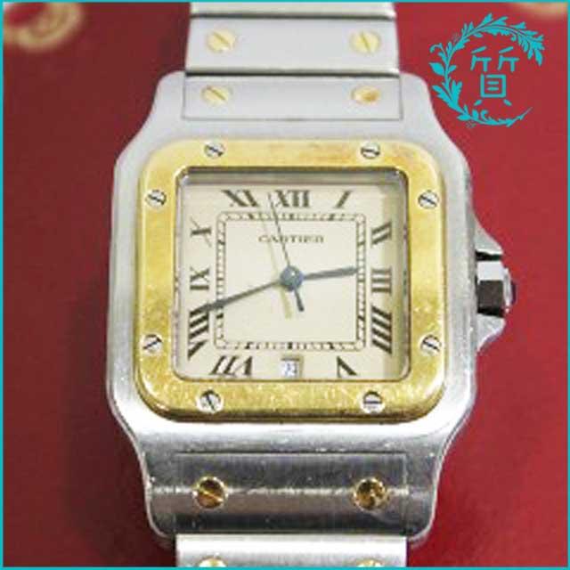 カルティエCartierの腕時計クオーツ サントスカルベ買取価格