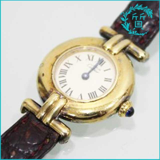 カルティエの腕時計VERMEIL!クオーツ 買取価格
