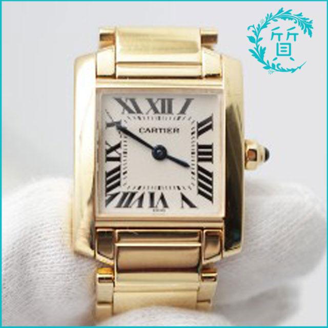 カルティエのK18金 時計 タンク W50002買取価格