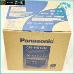 パナソニックのHDDカーナビ!ストラーダCN-H510D買取価格