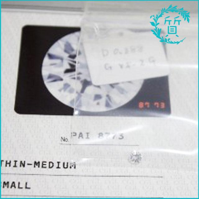 ダイヤモンドルースD0.38!G・VS-1・Good買取価格