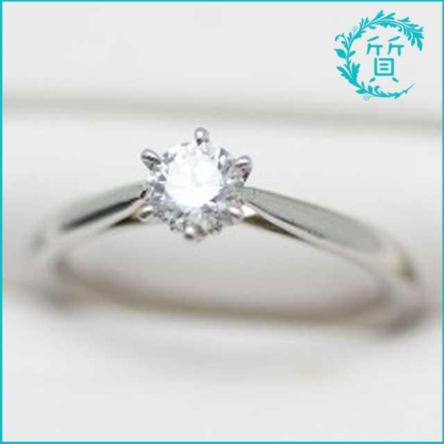ダイヤモンド指輪!プラチナリングD0.312買取価格