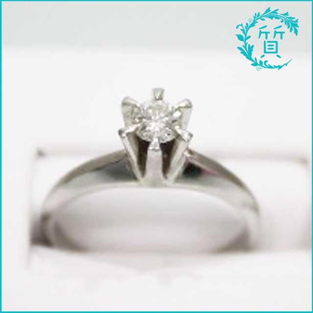ダイヤモンドの立爪リング!PT900買取価格