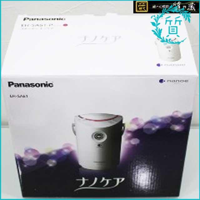 パナソニックのスチーマーナノケアEH-SA61!買取価格
