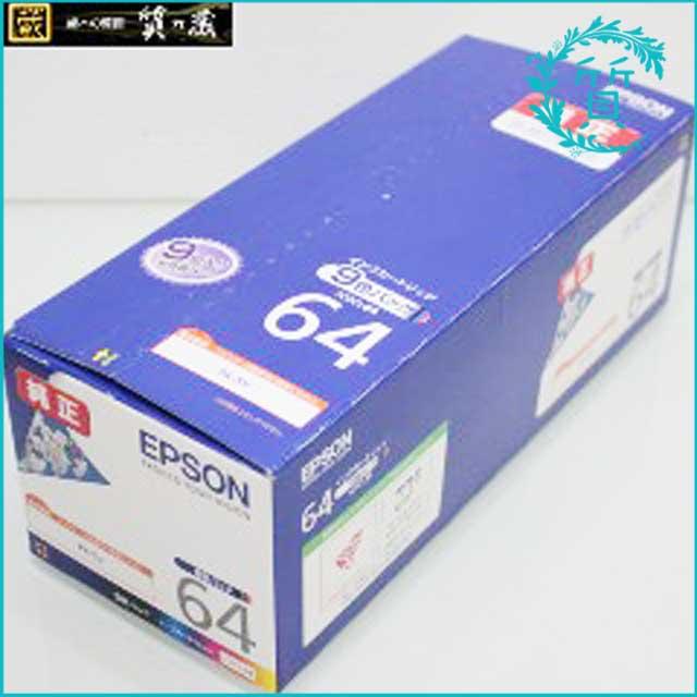 エプソンEPSON 純正インクIC9CL64!9色パック買取価格