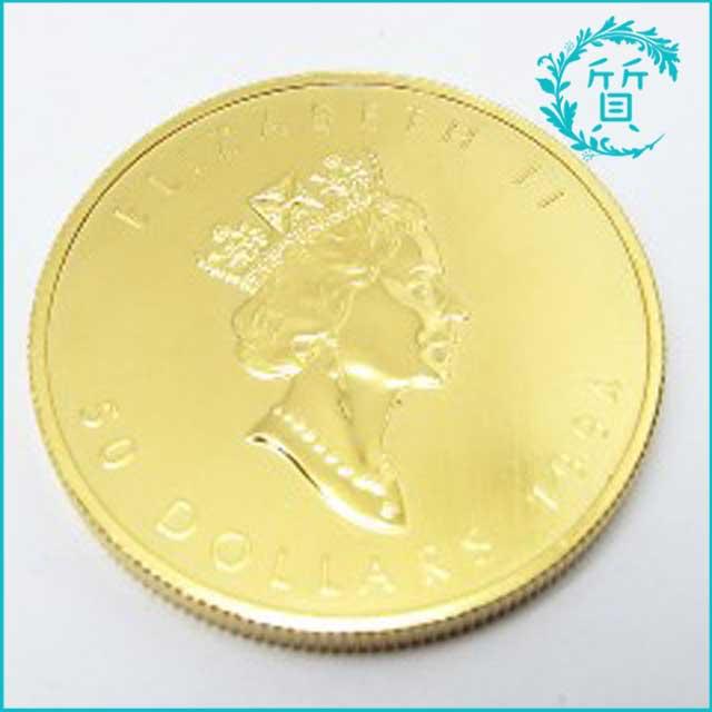 メイプルリーフ金貨!カナダ王室造幣局発行K24 純金買取価格