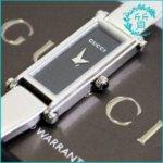 グッチgucciのクオーツ腕時計1500L!買取価格