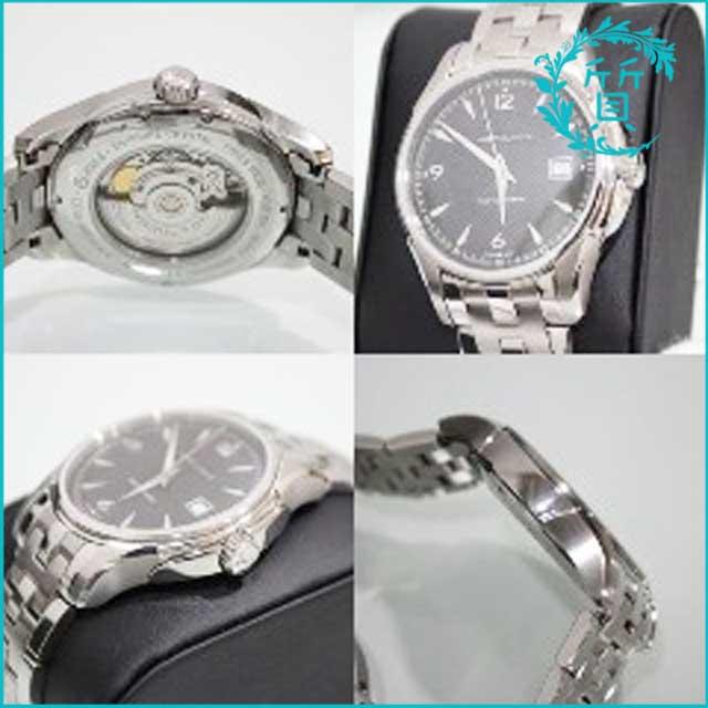ハミルトンの時計ジャズマスタービューマチックH324550買取価格