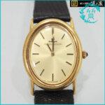 ジャガールクルトのオーバル手巻時計!アンティーク買取価格