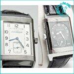 ジャガールクルトの時計レベルソ デュオ270 8 54買取価格