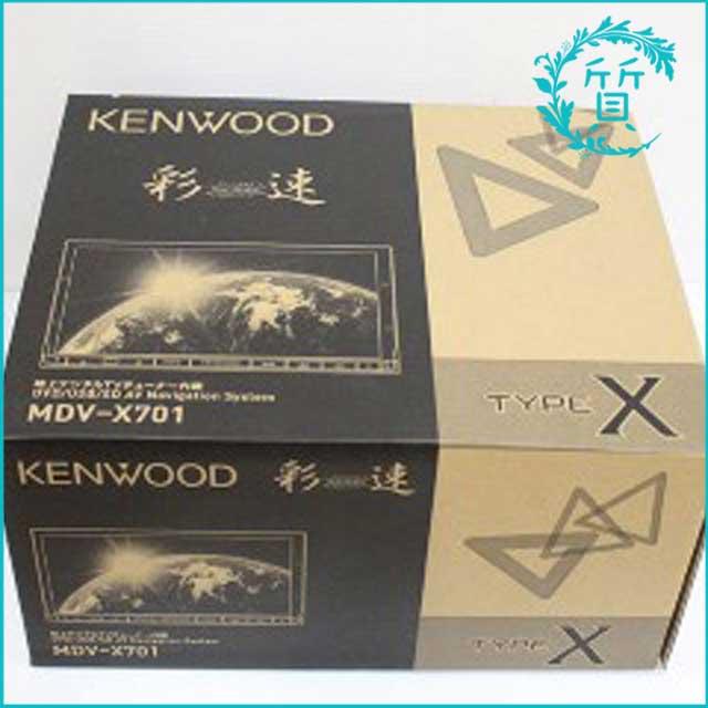 ケンウッドのカーナビMDV-X701買取価格