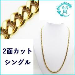 K18金の喜平ネックレス買取価格