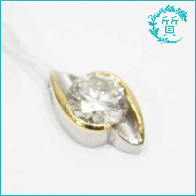 ココ山岡のダイヤモンド!ペンダントトップD1.31買取価格