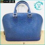 ルイヴィトンのアルマM52145!青エピハンドバッグ買取価格