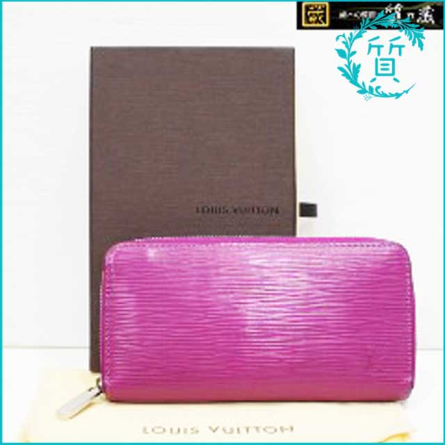 ルイヴィトンの長財布エピ グルナード ジッピーウォレットM6007L買取価格