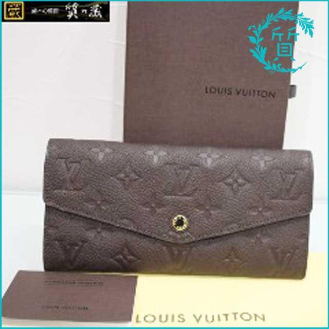 ルイヴィトン の長財布ポルトフォイユキュリーズM60389買取価格