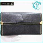 ルイヴィトンのポルトトレゾール・インターナショナル長財布M91836!スハリ買取価格