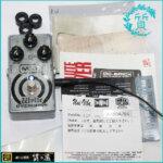 エフェクターMXR ZW-44 CST(CSP-016)!限定青ランプ買取価格