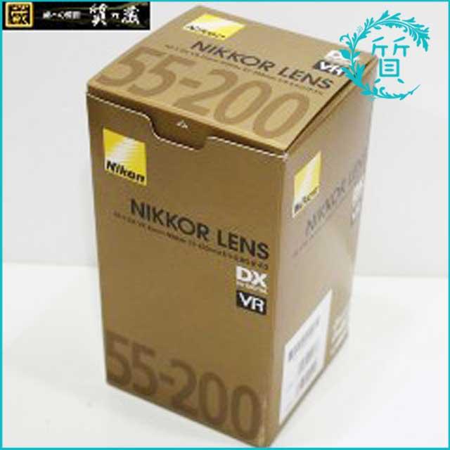 Nikonニコンの一眼カメラ用レンズ!AF-S DX 55-200mm 4-5.6買取価格