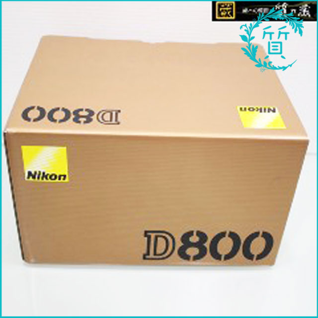 Nikonニコンの一眼カメラD800買取価格