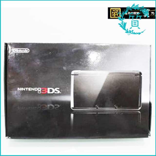 ニンテンドー任天堂の3DSコスモブラック買取価格