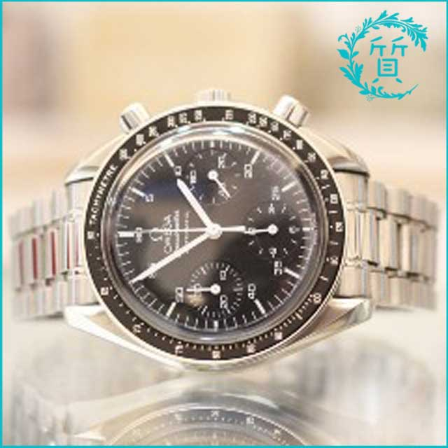 オメガの時計スピードマスター35105000買取価格