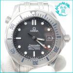 オメガの時計シーマスター300m!買取価格