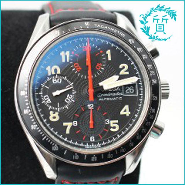 オメガのスピードマスター3513.53 マーク40買取価格