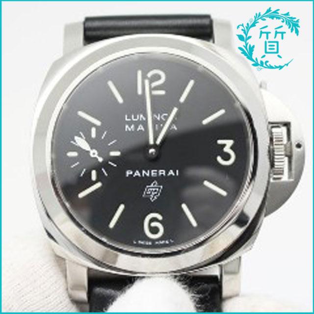 パネライの時計ルミノール マリーナ ロゴPAM00005買取価格