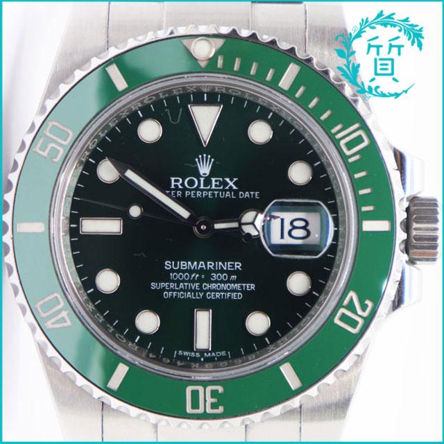 ロレックスの時計グリーンサブマリーナ116610LV買取