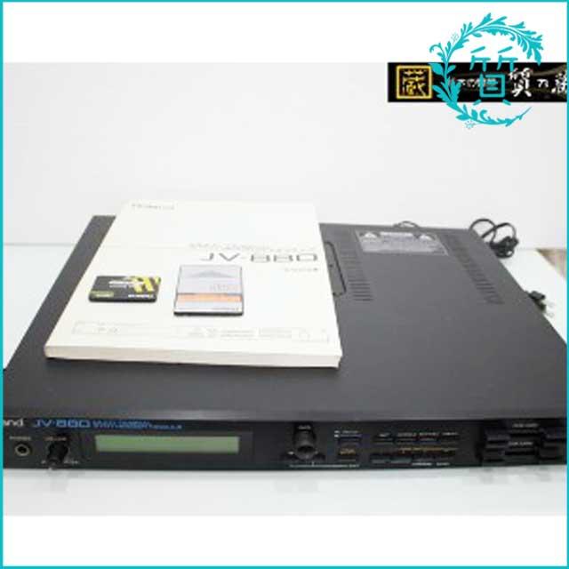 ローランドROLANDのJV-880音源ラック!カード付買取価格