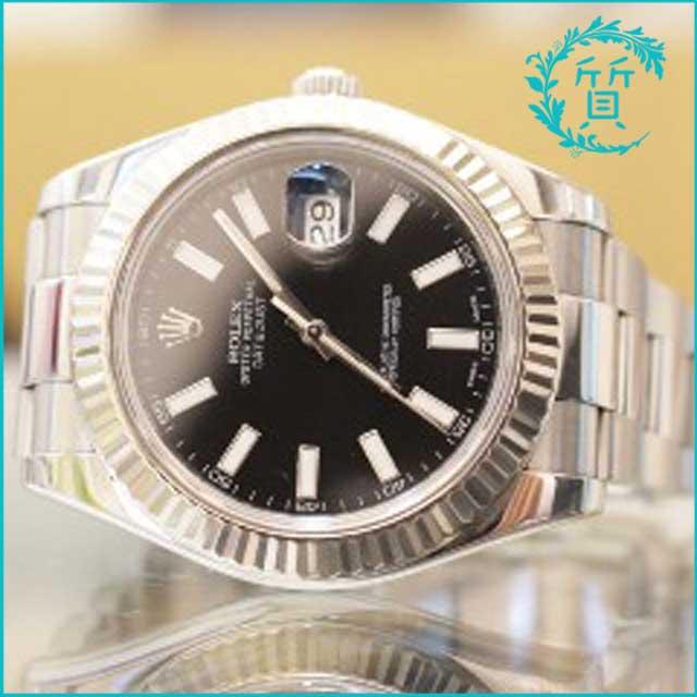 ロレックスの時計 デイトジャストⅡ 116334買取価格