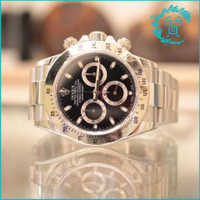ロレックスの時計ディトナ116520 G番!買取価格