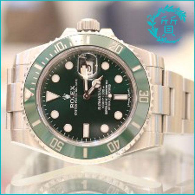 ロレックスのグリーンサブマリーナ 11661買取価格