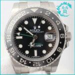 ロレックスの時計 GMTマスター2 116710LN買取価格