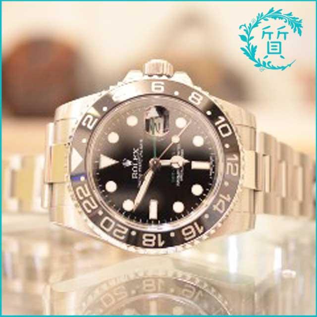 ロレックスの時計GMTマスターⅡ116710LN V番買取価格